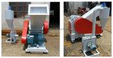 Tubulação plástica de PVC/PP/PE que recicl a máquina/triturador