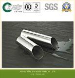 ASTM 310 316L Stainless Steel Pipe와 Tube