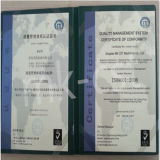 ISO9001の置換Stainless Steel Stamping Front Door
