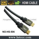 Metal de alta velocidad HDMI un varón a HDMI un cable masculino con Ethernet
