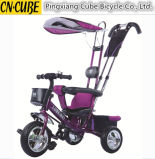 중국 2016 최신 인기 상품 유모차 아기 세발자전거