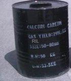 カルシウムCarbide (50-80mn)