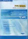 Отсутствие прокатанной карточки PVC