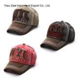 ニューヨークシティの方法Basellの帽子の余暇の帽子のスポーツの帽子