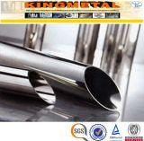Precio inoxidable del tubo de acero de ASTM 312 Tp310/310S