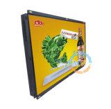 42 Zoll-geöffneter Rahmen LCD-Reklameanzeige-Bildschirm (MW-421AES)