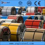 G550는 직류 전기를 통한 강철 코일 색깔에 의하여 입힌 강철 코일을 Prepainted