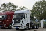 80-100トンの引きの新しいヒュンダイ6X4の重いトレーラトラック