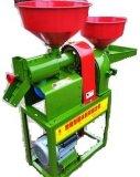 Fuoco della macchina della riseria sull'elaborare del grano