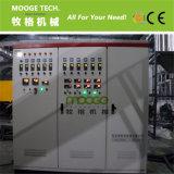 Машина для гранулирования полиэтиленовой пленки PE LDPE HDPE качества Goog