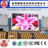 Visualización de pantalla impermeable a todo color al aire libre del módulo de SMD P8 RGB LED