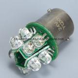 빨강 녹색 또는 파란 또는 백색 색깔을%s 가진 열쇠 구멍 소형 전구