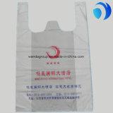 HDPE 좋은 품질로 주문을 받아서 만들어지는 플라스틱 t-셔츠 핸드백