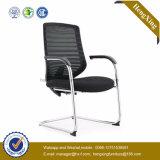 人間工学的の学校およびオフィス用家具の網のメタル・ベースオフィスの椅子(HX-YY008)