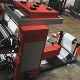 2 Farben-nicht gesponnenes Gewebe-Papier-Rollenhhhochhdruck-Drucken-Gerät (DC-NX)