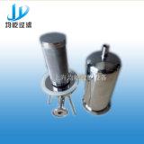 Carcaça de filtro vertical do saco do fluxo elevado para o sistema do filtro de água