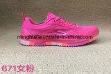 Le sport de fournisseur de la Chine chausse les chaussures de course de chaussures d'hommes de chaussures de femmes