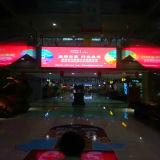 Gabinete de exposição LED interior e exterior de 500 x 1000 mm para P3.91