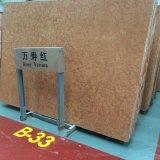 安い価格のローズベロナの平板の大理石のタイル