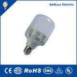 E27 E40 Dimmable 40W 에너지 절약 새장 LED 빛