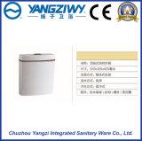 Réservoir fixé au mur de toilette de pp pour le carter d'accroupissement (YZ1096)