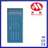 ヒンジが付いている現代トランサムデザイン安全主要な鋼鉄ドア