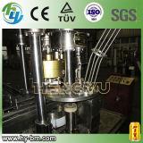 セリウムの自動清涼飲料のびん詰めにする機械価格