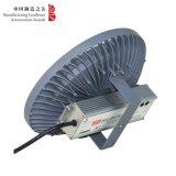 напольный высокий свет залива 120W (BFZ 220/120 55 y)