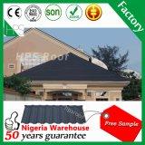 高品質の石造りのコーティングの金属の屋根瓦中国製