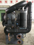 Niedrige Temperatur Freezon industrieller Kühler