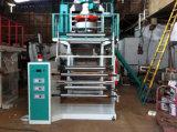 Machine de soufflement pp film de tout neuf de SFP Shunfeng