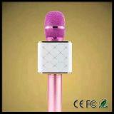 셀룰라 전화 이동 전화 휴대용 KTV 무선 마이크 Bluetooth 소형 Karaoke 스피커