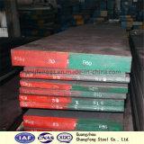 пластичная сталь Procucts стальной плиты прессформы 1.2083/420/S136