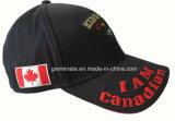 Sombrero de béisbol de la manera con Emb en el panel de delante y visera y el panel lateral (LY043)