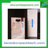 Rectángulo de regalo de empaquetado de lujo de encargo del favor de la botella de vino
