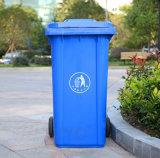Spitzenlieferant 240 Liter HDPE haltbarer Plastikwheelie-Sortierfach-Abfalleimer