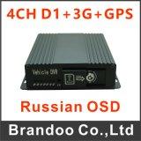 Preiswertestes Auto DVR, Arbeiten mit Karte Ableiter-128GB, 4 Kameras des Kanal-3G 4