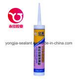 Sigillante di vetro acetico antifungoso silicone/dell'adesivo (YX-688)