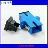 Conetor de fibra óptica do adaptador do Sc