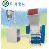 Machine de van uitstekende kwaliteit van de Ontvezelmachine van de Plastic Film