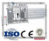 Instalación de producción entera de leche en polvo del acero inoxidable para la venta