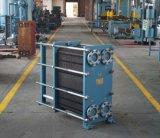Extincteur de l'échangeur de chaleur de plat d'AbHTST (M10B) c 1kg