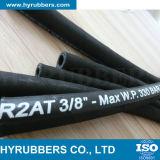 Il filo di acciaio ha rinforzato il tubo flessibile idraulico coperto gomma
