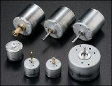 小さいブラシレスDCモーター(標準的なタイプ)