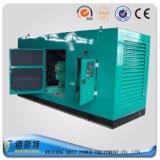 gerador elétrico do gás natural de 100kw 125kVA