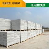 Chaîne de production de panneau des machines Manufacturer/AAC de bloc d'AAC