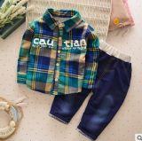 소년의 의복, 의 재킷, 바지 귀엽고 그리고 편리하다