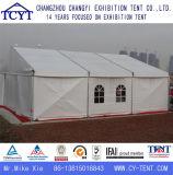 Promo extérieur annonçant la tente de mémoire de salon d'exposition