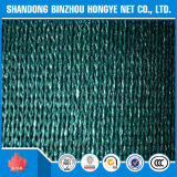農業のための山東BinzhouのHDPE 40%-90%の陰のレートの日曜日の陰のネットか日よけの網