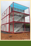 適用範囲が広いAssemableのプレハブの容器の家